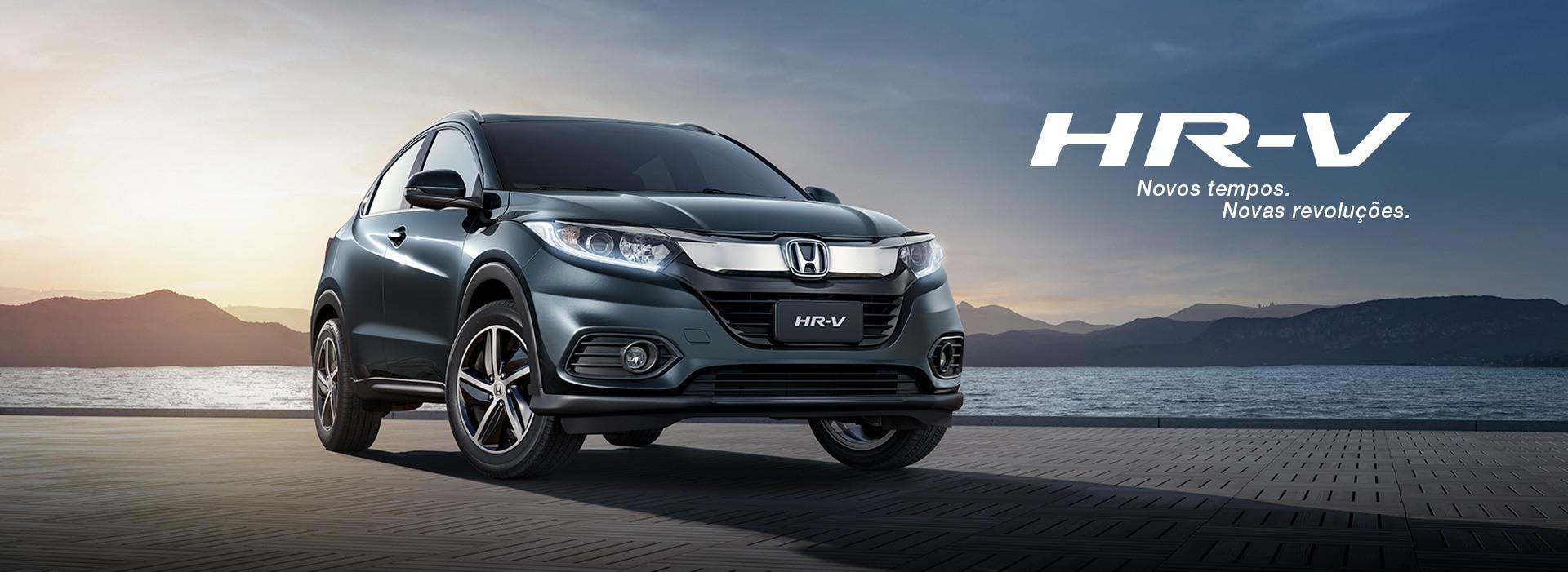 HR-V - Honda Gendai - Você na direção certa - Criciúma, Tubarão e Araranguá